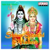 Shiva Sthuthi and Vishnu EP