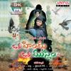 Oka Hindu Oka Muslim (Original Motion Picture Soundtrack) - EP