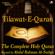 Abdul Rahman Al-Sudais - Tilawat-E-Quran