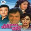 Aadmi Khilona Hai (Original Motion Picture Soundtrack)
