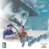 Nilave Mugam Kaattu Original Motion Picture Soundtrack
