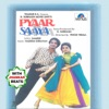 Pyaar Ka Saaya With Jhankar Beats Original Motion Picture Soundtrack