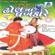 Natvar Nano Re - Kishore Manraj