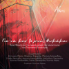 Kostas Ageris - Για Να Μην Ξεχνώ, Θυμάμαι artwork