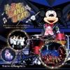 東京ディズニーシー(R) ビッグバンドビート~15周年アニバーサリー・バージョン~ ジャケット写真