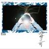 夜明け前 feat. ZOMBIE-CHANG & SALU - EP ジャケット写真
