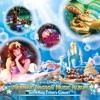 東京ディズニーシ― (R)マーメイドラグーン・ミュージック・アルバム・ウィズ・キング・トリトンのコンサート ジャケット写真