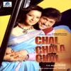 Chal Chala Chal Original Motion Picture Soundtrack EP