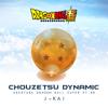 J~Kai - Chouzetsu Dynamic - Abertura Dragon Ball Super (PT-BR) artwork