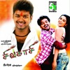 Sivakasi Original Motion Picture Soundtrack EP