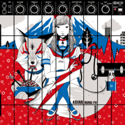 Blood Circulator - ASIAN KUNG-FU GENERATION - ASIAN KUNG-FU GENERATION
