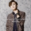 Make me - KEVIN(from U-KISS)