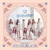 gugudan - Wonderland