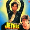 Jethaa Original Motion Picture Soundtrack