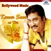 Bollywood Music Kumar Sanu At His Best Vol 2
