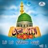 Le Lo Salaam Aaqa, Vol. 1