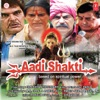Aadi Shakti Original Motion Picture Soundtrack