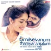 Tamilselvanum Thaniyar Anjalum Original Motion Picture Soundtrack Single