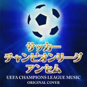 Theme OF UEFA Champions League Anthem Niyari - Niyari
