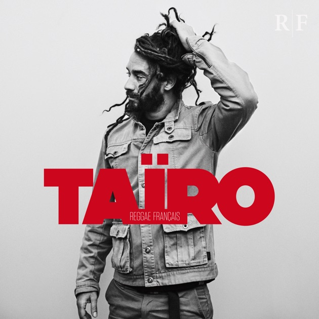 tairo street tape vol 3