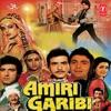 Amiri Garibi Original Motion Picture Soundtrack