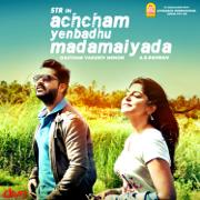 Avalum Naanum - A. R. Rahman & Vijay Yesudas - A. R. Rahman & Vijay Yesudas