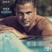 Ahla W Ahla (Summer Edition) - EP - Amr Diab - Amr Diab