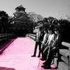 渦と渦~西の渦~Live at 大阪城ホール - Single ジャケット写真