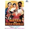 Watan Ke Rakhwale (Original Motion Picture Soundtrack) - EP