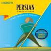 LANGUAGE/30 - Persian (Farsi) Crash Course artwork