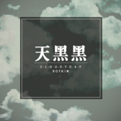 Download Roy Kim - Cloudy Day
