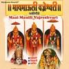 Maai Mauili Vajreshvari