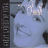 Don't Take Your Love From Me - Keely Smith