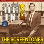 Kodokunogurume Season 2 Original Sound Track