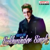 Best of Sukhwinder Singh