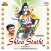 Shiva Stuthi Vol 2