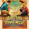 Gori Tere Pyaar Mein Original Motion Picture Soundtrack
