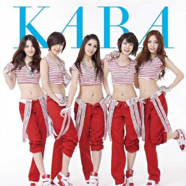 「KARA」の画像検索結果