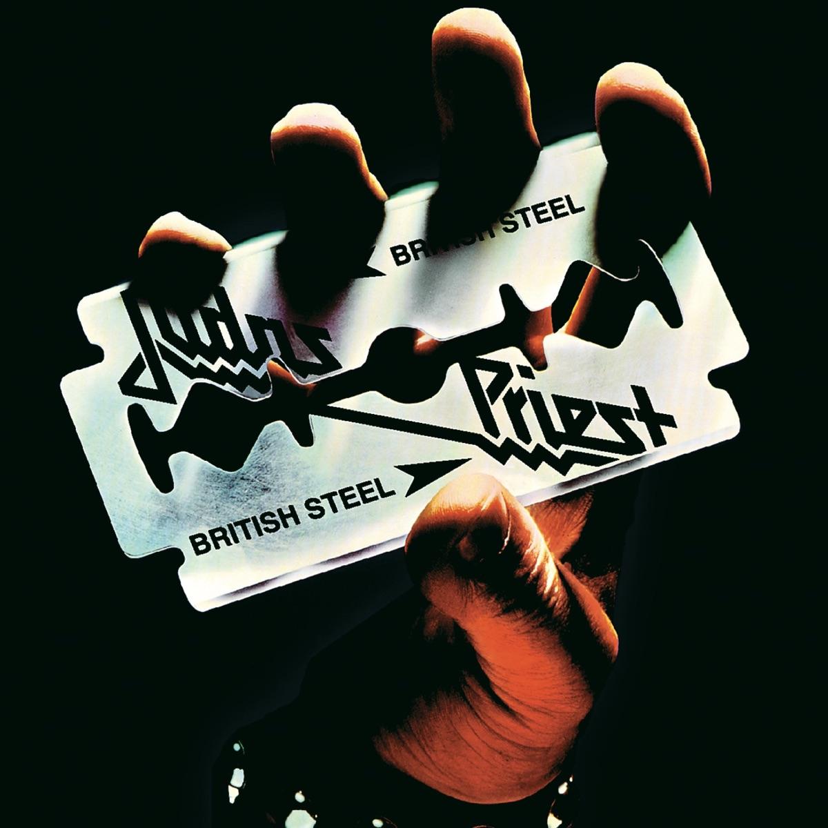 British Steel Judas Priest CD cover