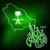 Prince Badar Bin Abdulmohsen - Fog Ham El Soheb artwork