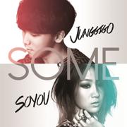 Some (feat. Lil Boi) - Junggigo & Soyou - Junggigo & Soyou