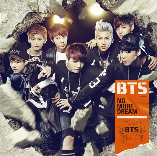 BTS - NO MORE DREAM -Japanese Ver.- (通常盤) - Single