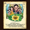 Kalyana Samayal Saadham (Original Motion Picture Soundtrack) - EP