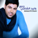 Thahab - Waleed Al Shami