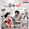 Prema Katha Chithram (Original Motion Picture Soundtrack)
