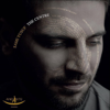 Sami Yusuf - The Centre artwork