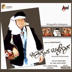 Bhagyada Balegara (Original Motion Picture Soundtrack)