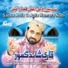 Sabse Aola O Aala Hamara Nabi Vol 6 Islamic Naats