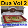 Dua, Vol. 2 (Quran - Coran - Islam) - Alzain Mohammad Ahmad