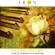 Stars at Night - Tron Syversen